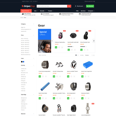 ArgentoStripes category page